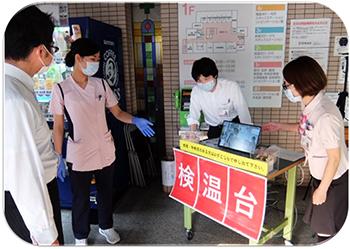 感染予防に関する当院の取り組みについて